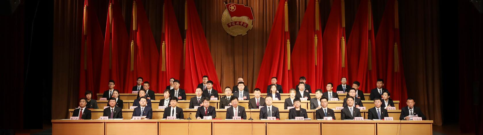 中国共产主义青年团黑河市第五次代表大会开幕会